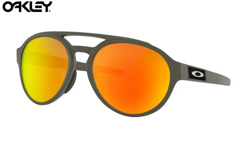 2662e13739 Fake Oakley Forager sunglasses Matte Olive frame   Prizm Ruby Polarized  lens